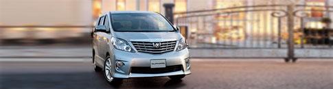 Toyota Alphard Flexible Layouts