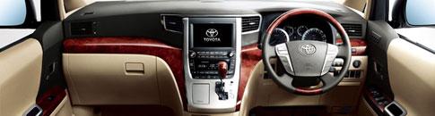 Toyota Alphard Singapore Safe
