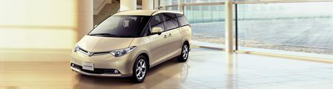 Toyota Estima Package Rates